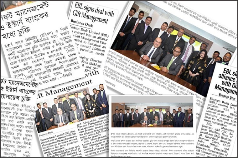 Giift & Eastern Bank Limited's strategic partnership is in the news!