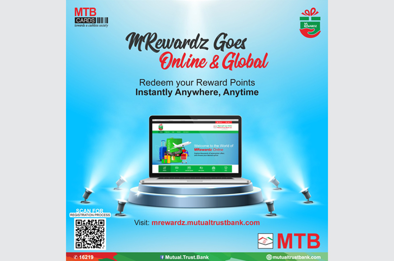 MTB launches MRewardz online for its credit cardholders